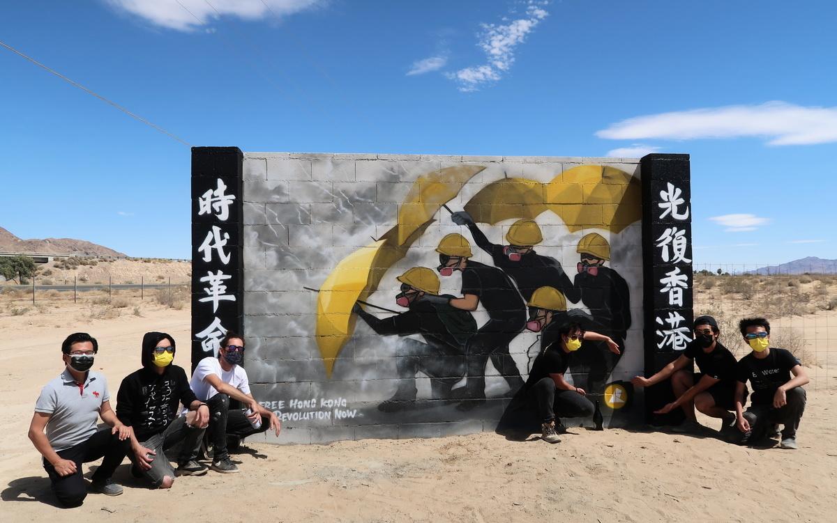 2021年4月7日,加州自由雕塑公園內最新的藝術作品「光復香港 時代革命」壁畫竣工。(徐繡惠/大紀元)