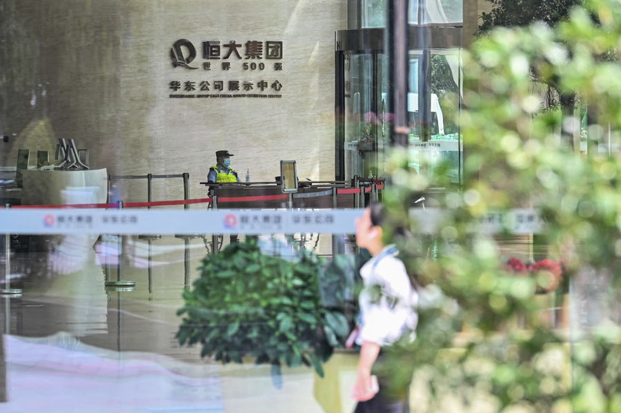 恒大債務危機衝擊 外資出走中國債市
