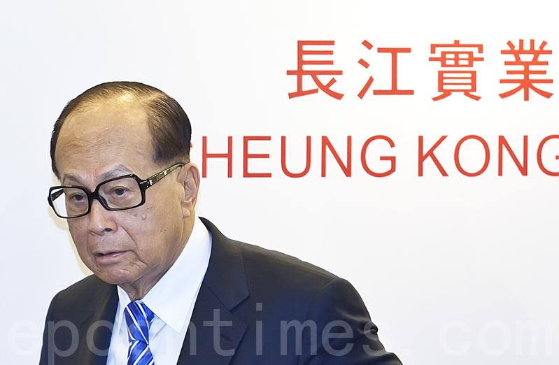 圖為香港首富李嘉誠。(余鋼/大紀元)