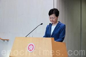 夏林:林鄭月娥與劉鶴