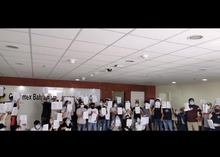 近日,受疫情影響,位於巴林王國的中國商場——巴林龍城發生數百名商戶要求減免租金的抗議遊行。(影片截圖)