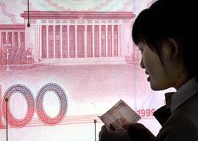 中國存款年增長率39年最低 錢哪去了?
