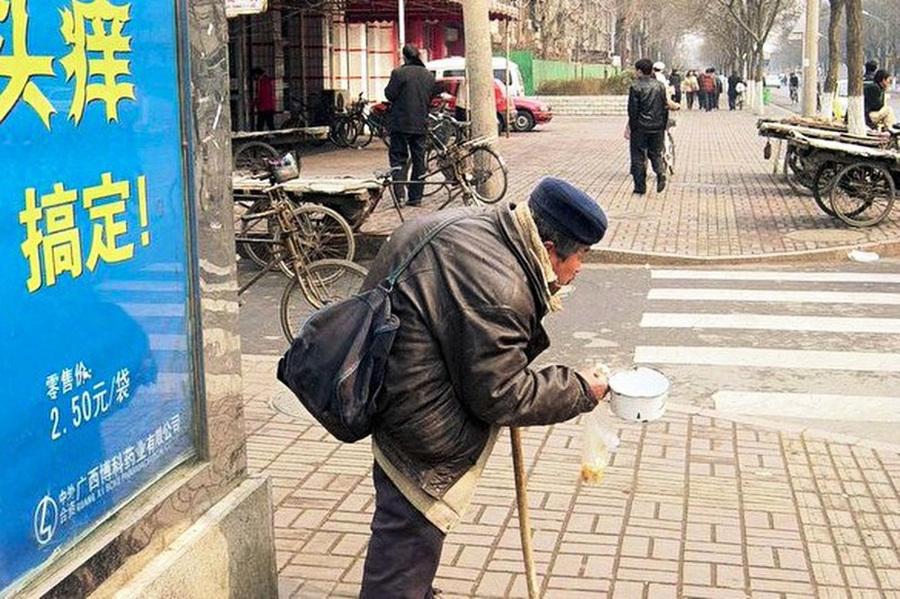 王赫:習當局為何難推基本養老保險全國統籌
