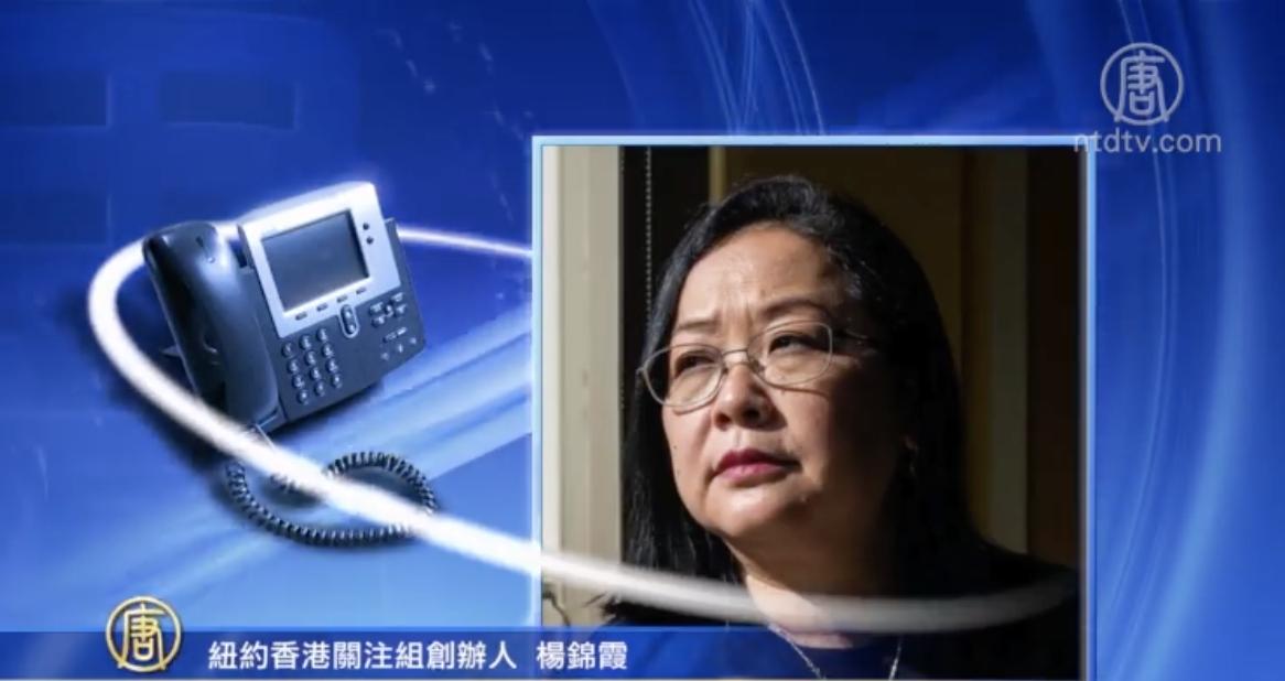 紐約香港關注組創辦人楊錦霞表示,中共越打壓,港人只會越反抗。(新唐人影片截圖)