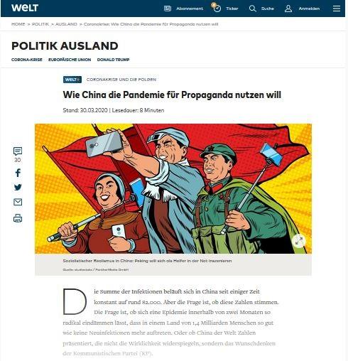 德國《世界日報》(welt.de)2020年3月30日〈中共如何利用瘟疫搞宣傳〉一文插圖。圖中,中共標兵形象的人物各自拿著手機,在進行一場自拍。(網絡截圖)