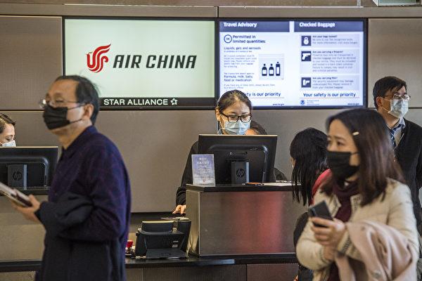 為減少中共病毒的傳播,美國國土安全部2月2日起,在機場實施更嚴格的入境限制。圖為洛杉磯國際機場。(Photo by Mark RALSTON / AFP)