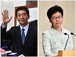 中聯辦主任駱惠寧與林鄭會面後未見傳媒