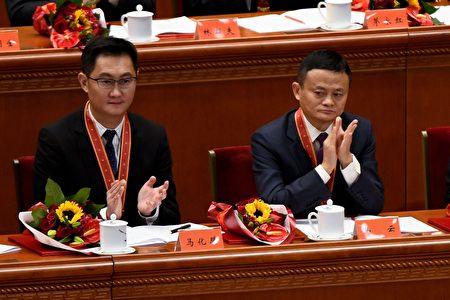 左為騰訊創辦人馬化騰,右為阿里巴巴創辦人馬雲。(WANG ZHAO/AFP via Getty Images)