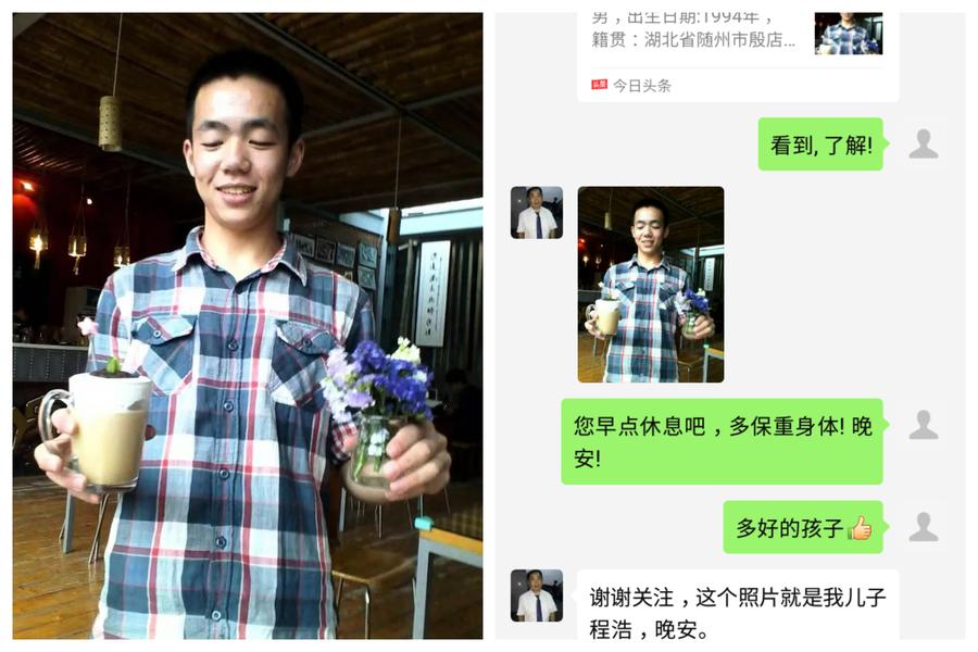 武漢失蹤青年達數百人 警方不作為(上)