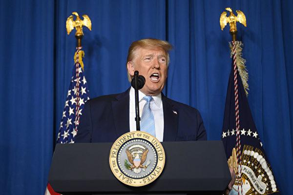 美國總統特朗普說,若美軍被迫從伊拉克撤兵,將對伊拉克實施嚴厲制裁。示意圖。(JIM WATSON/AFP)