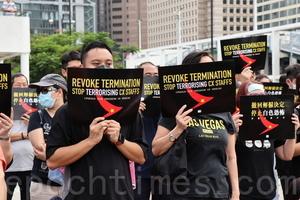 法國權威大報:中共脅迫在港的國際企業