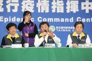 日媒:台灣中共肺炎防疫具成效 日本要學習