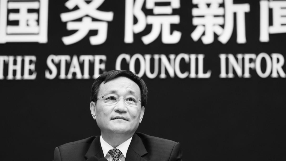 中共食品藥品監管總局前副局長吳湞日前被查。(大紀元資料室)