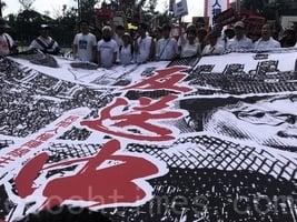 3百港大學生集會遊行 迫校長張翔深夜對話