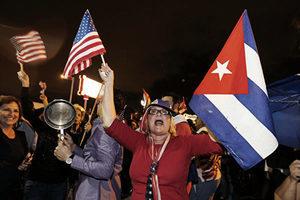 卡斯特羅去世 美古巴裔:為這一刻等了55年