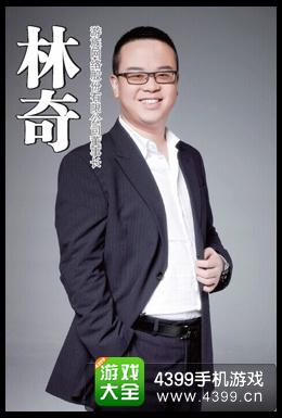 遭投毒的游族網絡董事長林奇於12月25日逝世。(網絡圖)