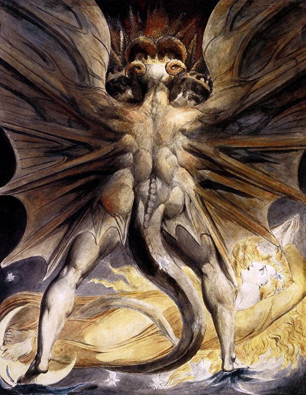 聖經學者認為:「撒旦一旦從獄中被釋放出來,力量可能非常強大。撒旦的化身共產主義不僅與上帝作戰,而且有意耍弄上帝。」圖為《巨赤龍》,威廉‧布萊克繪,1805至1810年。(維基廣場)