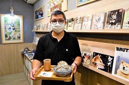 移民台灣開冰店,「此木二水」的老闆說,喜歡台灣很久了!(黃玉燕/大紀元)