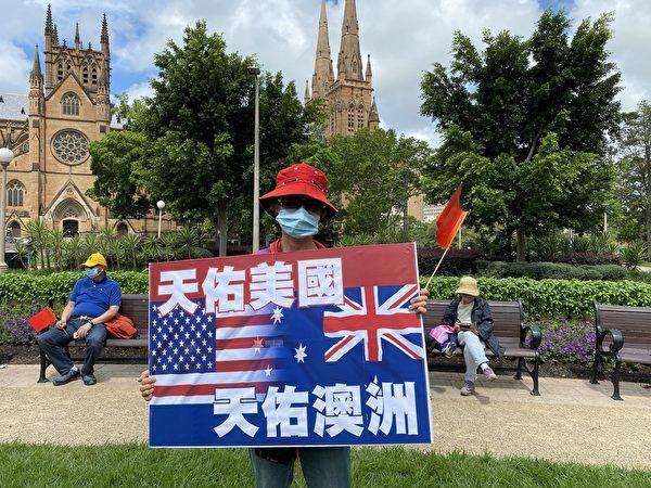 全球矚目的美國大選進入塵埃落定的關鍵時刻。1月6日,澳洲民眾再次在悉尼市中心舉辦挺特朗普連任、反竊選的遊行集會。圖為澳洲老華裔在悉尼海德公園等待出發。(李睿/大紀元)