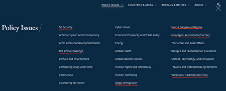 圖為特朗普政府的國務院網站政策欄存檔照,拜登政府刪除了其中6個項目議題,分別是:5G安全,中國(中共)威脅,非法移民,威脅政權伊朗,尼加拉瓜重返民主和委內瑞拉的民主危機。(特朗普政府時期美國國務院網頁截圖)