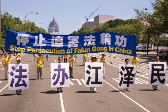 法輪功學員在美國華盛頓DC舉行大遊行,呼籲停止迫害法輪功,打出「法辦江澤民」的醒目標語。(明慧網)