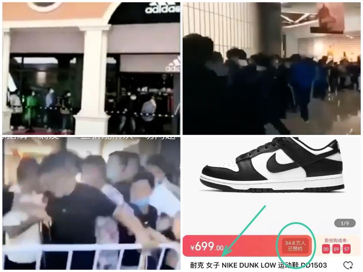 遭抵制的Nike和Adidas商店傳推出打折優惠,結果遭遇哄搶。(截圖合成)