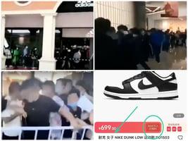 【新疆棉】抵制聲浪下 Nike及Adidas產品被搶購熱買