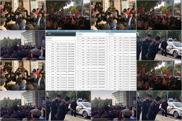 北京市昌平區崔村鎮進行強拆的決定,激起上千業主不滿情緒,於10月18日自發維權抗議。一名受害業主曝光了政府「75天強拆計劃」。(業主提供)