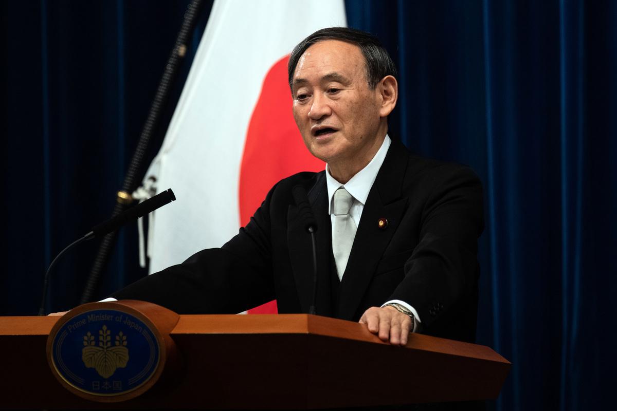 日本首相菅義偉。(Carl Court/AFP)