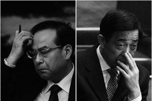 重慶市高層人事震盪 3名副市長被撤換