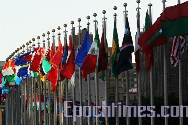 聯合國外各國旗幟。(Getty Images)