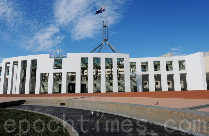 澳洲聯邦擬立法賦予外長新權力,維州政府與中共私自簽署的「一帶一路」協議可能會被廢除。圖為澳洲聯邦政府國會大廈。(簡玬/大紀元)