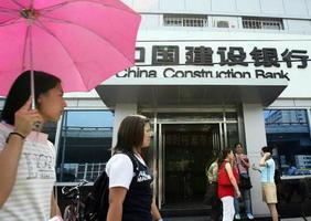 中國不良貸款率創10年新高 專家:還會惡化