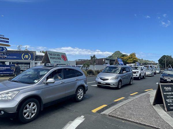 汽車遊行到達科羅曼德半島小鎮Tairua。(張凱茜/大紀元)