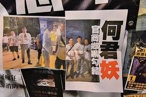 胡少江:香港黑社會背後的政治