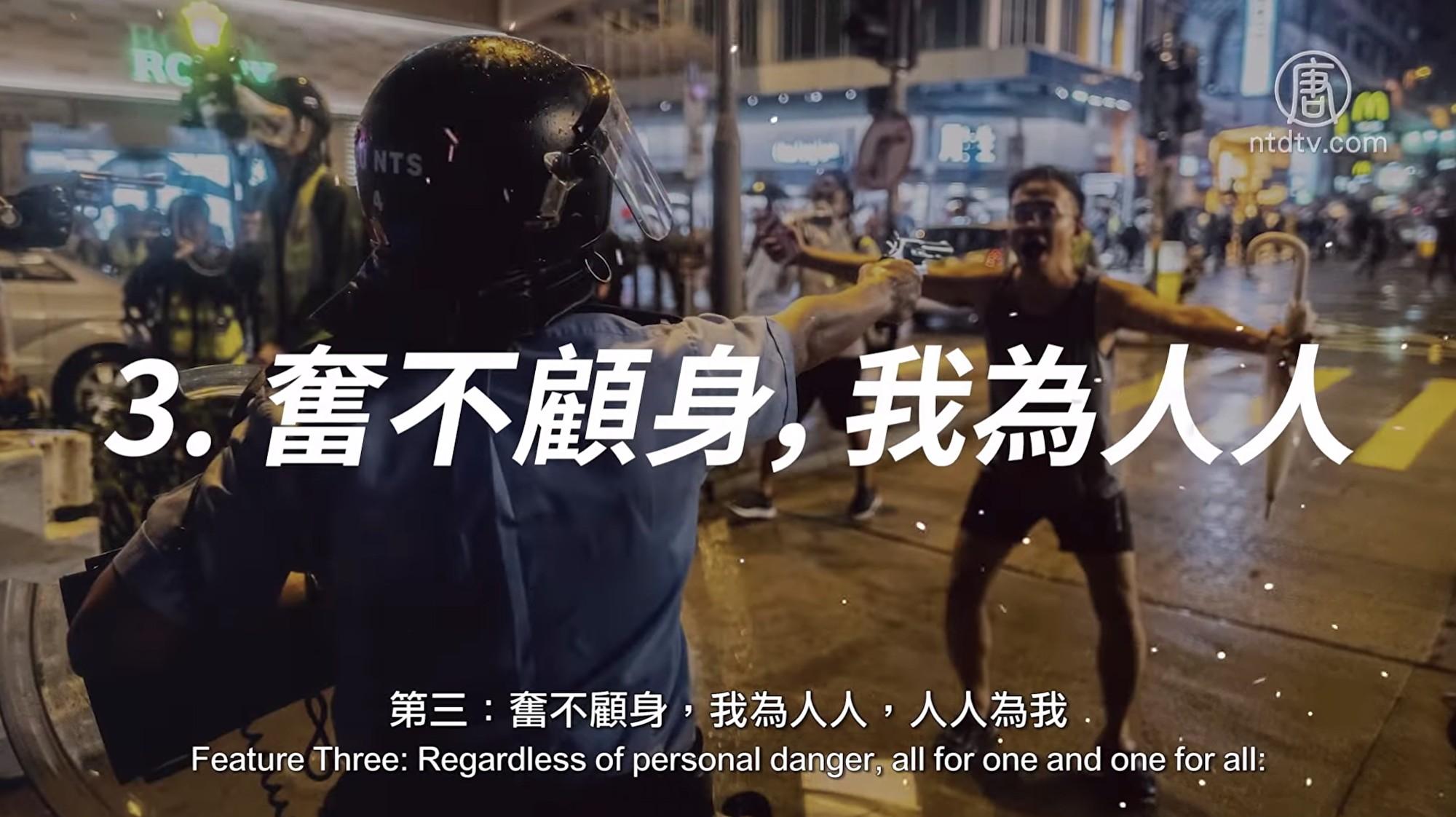香港抗爭者特色。(新唐人電視台)