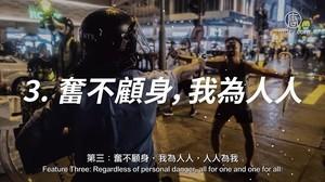 胡少江:北京在香港遭遇滑鐵盧之後