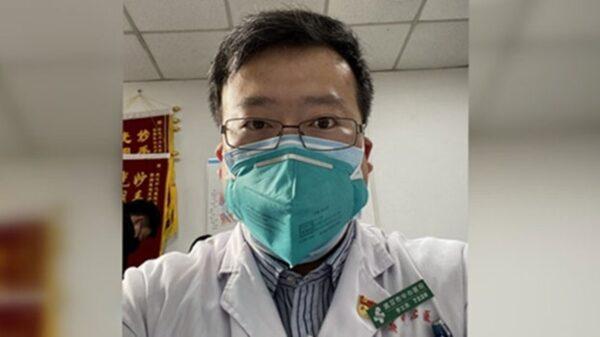 2020年2月6日武漢市中心醫院的眼科醫生李文亮,因感染中共肺炎去世,年僅34歲。(微博)