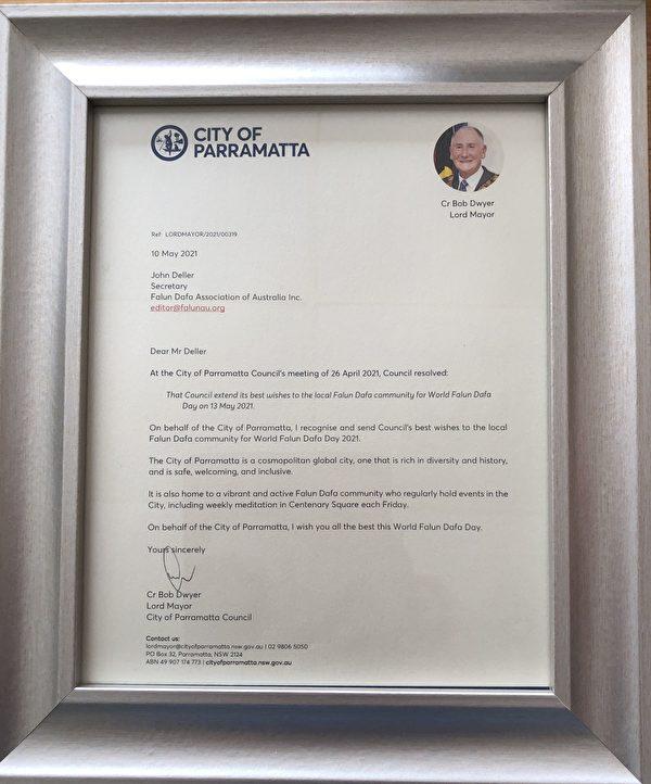 新南威爾斯省帕拉馬塔(Parramatta)市政府在今年的世界法輪大法日,給法輪功團體頒發的褒獎令。(文清揚/大紀元)