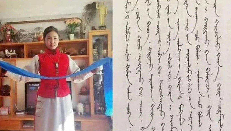 左圖為蒙古族女官員蘇日娜學生時期的照片。右圖為蘇日娜的遺書。(南蒙古人權信息中心提供)
