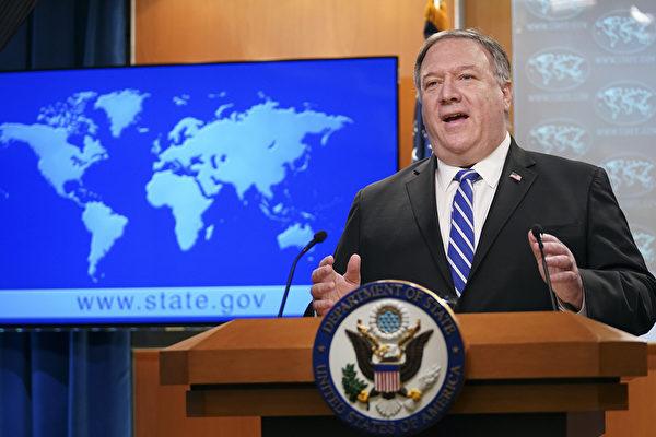 在5月6日的新聞發佈會上,蓬佩奧說:「我想呼籲包括歐洲在內的所有國家支持台灣作為觀察員,參加世界衛生大會和聯合國其它有關場所(的活動)。」(Photo by KEVIN LAMARQUE / POOL / AFP)