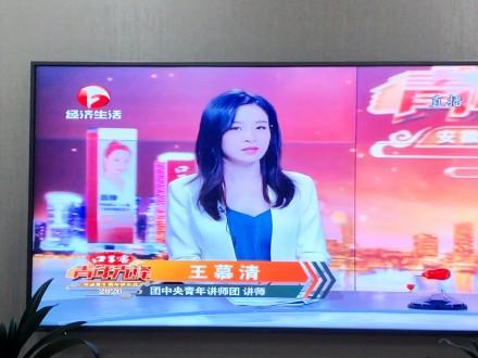 安徽大學經濟學院團委副書記王慕清近日被人當街舉報插足別人婚姻,消息在網上熱傳。(微博圖片)
