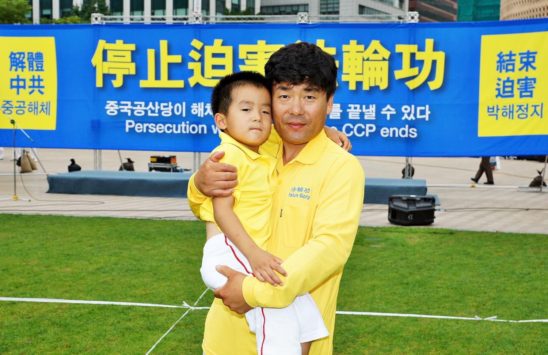 2016年7月17日,金學哲帶著兒子參加了南韓法輪功學員紀念法輪功反迫害17年的活動。(明慧網)