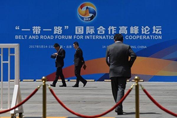 近年來,中共對「一帶一路」國家的大搞「撒幣外交」,同時為這些國家的來華留學生設立了各類助學金和獎學金製度。圖為北京「一帶一路」峰會介紹板。(GREG BAKER/AFP/Getty Images)