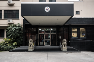 中共報復美國 要求72小時內關閉駐成都領事館