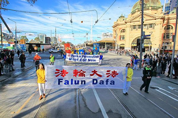 2019年7月20日,澳洲墨爾本法輪功學員舉行反迫害20週年大遊行。(陳明/大紀元)