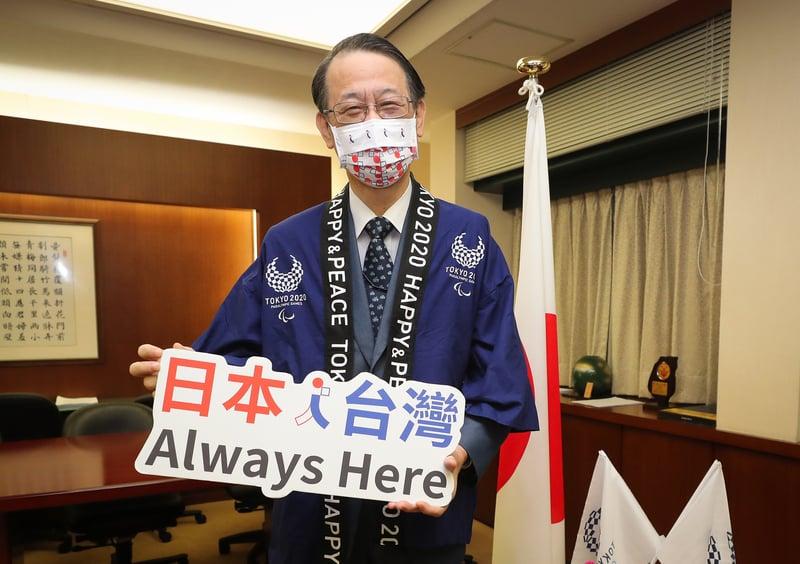 對於台灣民眾討論如何回報疫苗捐贈,日本駐台代表泉裕泰接受中央社專訪時再三強調,日本不求回報,台灣若能持續以「台灣模式」成功遏止疫情,就是對日本最大的鼓勵。(中央社)