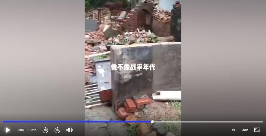 河南鄭州登封市登電集團鋁合金有限公司7月20日發生重大爆炸事故。圖為受損的民房。(影片截圖)