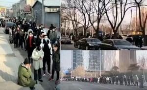 北京疫情呈爆發趨勢 大連十社區疫情升級