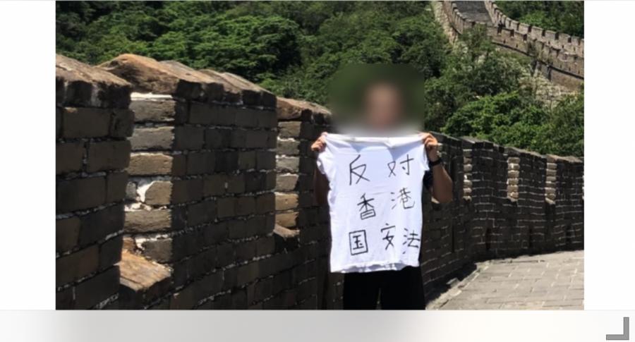 中國80後堂堂正正上單位實名退黨記